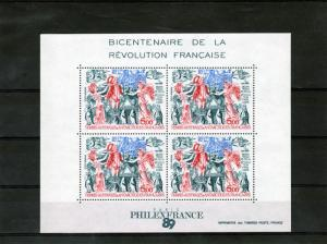FSTA/TAAF 1989 Sc#C107 French Revolution-Penguins  SS (1) MNH VF