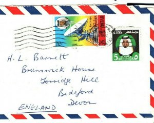 Gulf States QATAR Cover *Earth Station* Commercial Air Mail Devon 1976 FC222