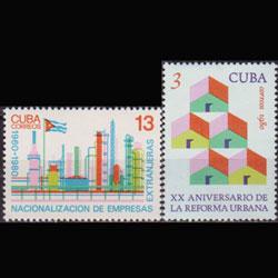 CUBA 1980 - Scott# 2338-9 Moncada Program Set of 2 NH