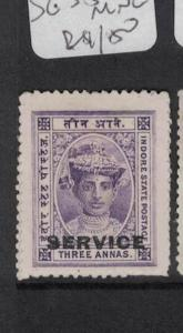 India Indore SG 55 MNG (5dtw)