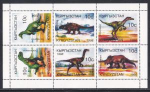 Kyrgyzstan #118 MNH M/S CV$6.00 Dinosaurs