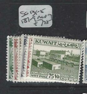 KUWAIT   (PP2804B)  SG 131-5, 137-9   MOG