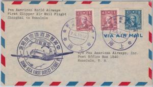 56760 - AVIATION - Muller # 109 First Flight Cover CHINA - USA: HONOLULU  1947