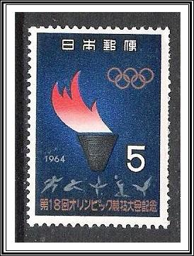 Japan #821 Olympic Games MH