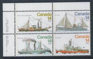 Canada #779a UL PL BL Ice Vessels 14¢ MNH20