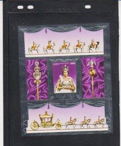 Togo Scott # 947b MNH Royalty, Queen Elizabeth II, Silver Jubilee, Coach, Horses
