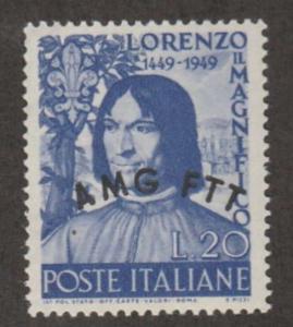 Italy Scott #50 Stamp - Mint Single