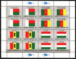 UN New York. 1980. Sheet 360-63. Flags Madagascar, Cameroon, Rwanda, Hungary....