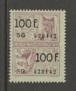 Belgium MNH Gum Mint revenue fiscal stamp 4-3- very scarce as mint (1955)