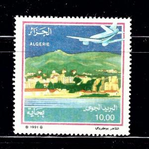 Algeria C20 Used 1991 issue