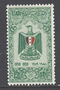 Syria - UAR Sc # 17 mint never hinged (RS)
