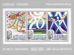 Tunisia Scott #'s 678 MNH