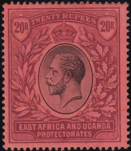 East Africa Uganda 1912-1918 SC 55 MLH