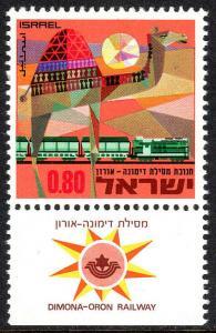 Israel 411 tab, MNH. Dimona-Oron Railroad. Camel and Train, 1970