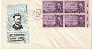 #946, 3c Joseph Pulitzer, Ioor cachet, block of 4