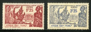 FRENCH EQUATORIAL AFRICA 78-9 MH BIN $1.00 EXPO (2)
