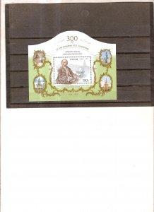 Block  Lomonosov 300 years Russia 2011y