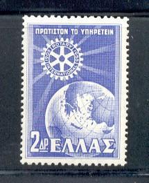 Greece Sc586 1956  2d 50th anniv Rotary Clubs stamp mint