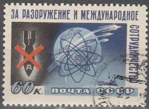Russia #2077 F-VF Used  (SU2577)