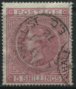 1867 5/ rose Plate 1 lettered CG with Leadenhall St.1872 CDS (40)