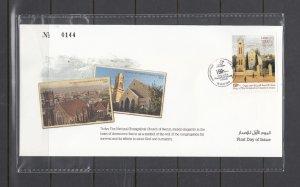 LEBANON- LIBAN  2019 NEW EVANGELICAL CHURCH OF BEIRUT150th ANNIVERSARY FDC