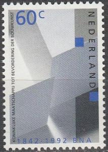 Netherlands #810 MNH
