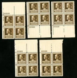 US Stamps # 878 VF Lot of 5 PBs OG NH Catalog Value $75.00
