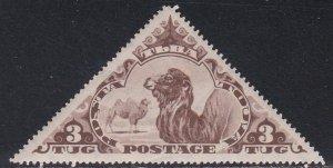 Tannu Tuva # 69, Camels, Unused,  1/3 Cat.