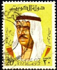 Sheik Sabah, Kuwait stamp SC#465 used