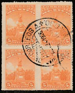 MEXICO 654, 5cents, COLUMBUS MONUMENT, Block of 4, USED (21)