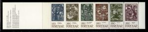Faroe Islands Sc 120a  1984 Fairy Tale stamp booklet pane mint NH
