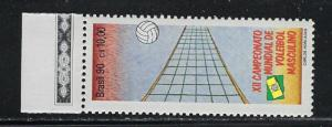 Brazil 2256 MNH 1990 issue
