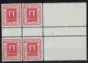 GERMAN EAST AFRICA - MALAKOTE 32p RED GUTTER BLOCK OF 4 UNUSED