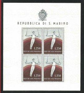 1955 San Marino, Bf N° 17 Sheet of Stamps Gymnast, MNH, Certificate Philately