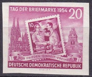 DDR  #226a  Imperf Single  (Z4179)