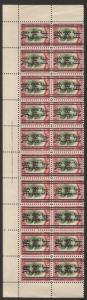 Sarawak Jap Oc 20c Funakashi Imprint Block of 20 MNH (5cnm)