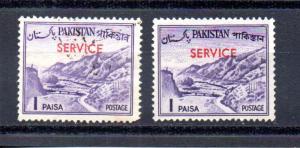 Pakistan O76-O76a used