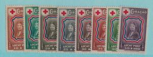 Netherlands Antilles Scott #CB-13 To CB-20, Air Post Semi-Postal Set, MNH - F...