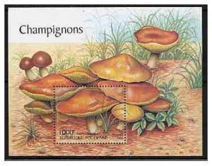 Togo MNH S/S 1938g Mushrooms Fungi 2000