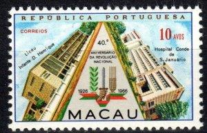 Macau #403 MNH CV $9.00 (P694)