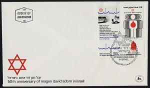 Israel 748-9 + Tab on FDC - Medicine, Ambulance, Magen David Adom