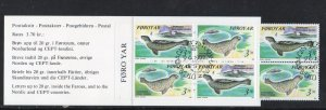 Faroe Islands Sc 240a 1992 Seals  stamp booklet pane used in booklet
