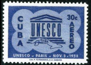 CUBA #C194, UNUSED MINT HINGED AIRMAIL - 1958 - CUBA361NS10