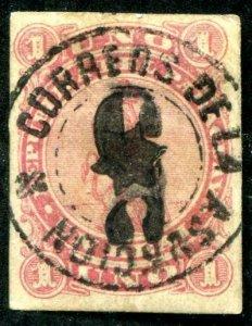 HERRICKSTAMP PARAGUAY Sc.# 4 Scott Retail $120.00 VF Used