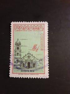 *Panama #441C              Used