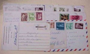 BULGARIA 14 SMALL COVERS  AFTER 1959 ALL TO USA