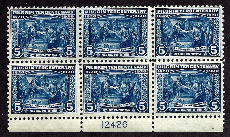 550 Mint,OG,NH... Plate Block of 6... SCV $675.00