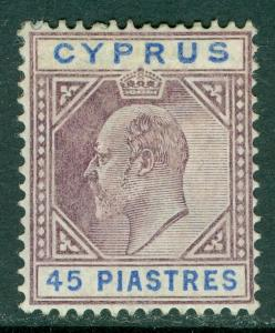 CYPRUS : 1903. Stanley Gibbons #59 Very Fine, Mint Original Gum H. Catalog £200