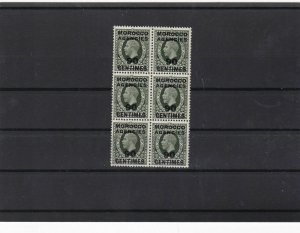 morocco agencies mnh  stamps block cat £120+ ref 11571