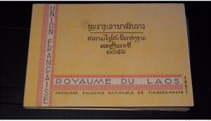 Laos 1952 Complete Booklet 26 Souvenir Sheets Sc#1-17,C2-4,J1-6 MNH Luxe
